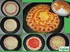 რა ლამაზი პიცაა