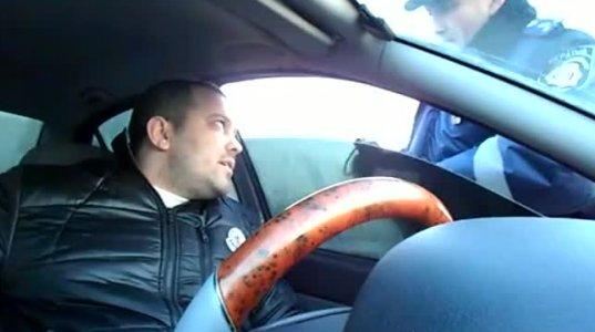 პოლიციას ეღადავა