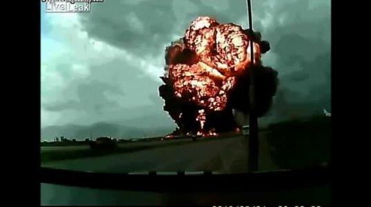 ავღანეთში თვითმფრინავი ჩამოვარდა და აფეთქდა