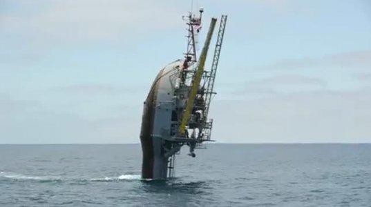 ყველაზე უცნაური გემი მსოფლიოში