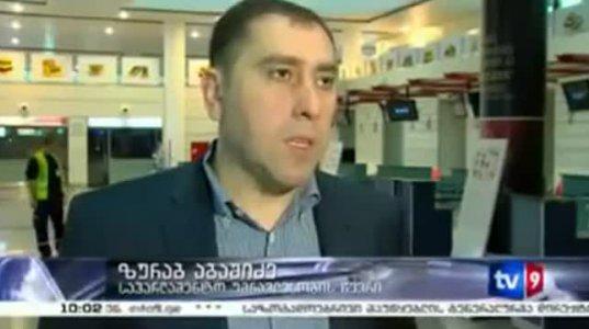 """""""ქართული ოცნების"""" საპრეზიდენტო კანდიდატი"""
