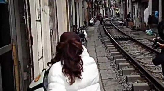 მატარებელი უბანში