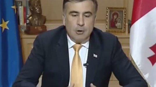 პრეზიდენტი საუკუპაციო უკანონო ხაზთან დაკავშირებით საუბრობს