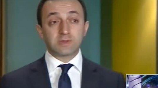 შს მინისტრი ირაკლი ღარიბაშვილი