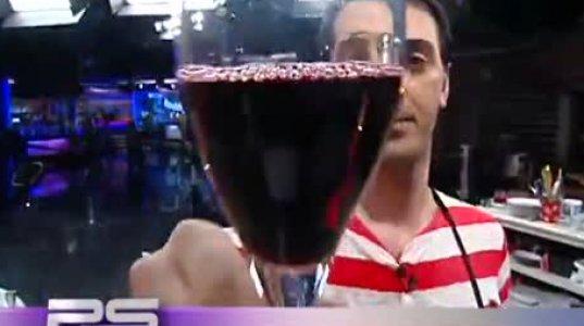 პ.ს ანონსი