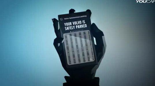 Volvo-ს ავტომატური პარკირება