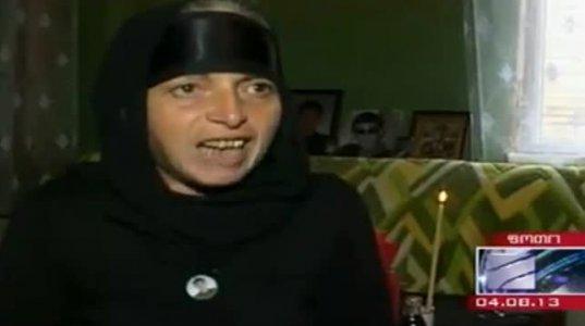 გარდაცვალებული პატიმრის გამწარებული დედა