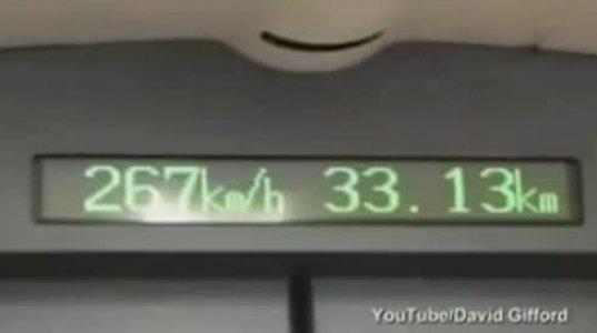 აი რა სიჩქარით მოძრაობენ ჩქაროსნული მატარებლები იაპონიაში